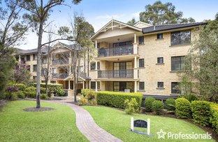 Picture of 11F/6 Schofield Place, Menai NSW 2234