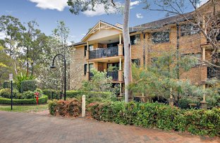 H1/6 Schofield Place, Menai NSW 2234