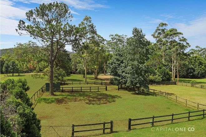 Picture of YARRAMALONG NSW 2259