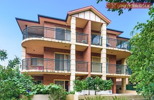 Picture of 5/162 - 166 Harrow Rd, Kogarah NSW 2217