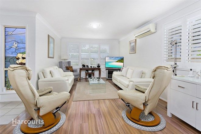 Picture of 1/36 Addison Street, SHELLHARBOUR NSW 2529