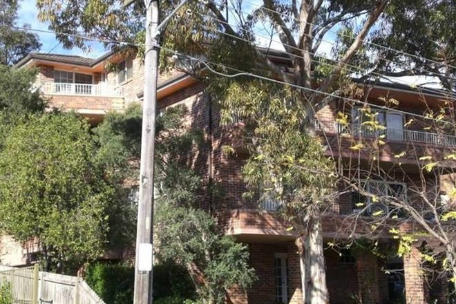 Picture of 7/1-3 Oxford Street, MORTDALE NSW 2223