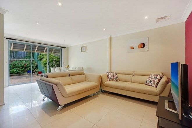 Picture of 20 Huntley Drive, BLACKTOWN NSW 2148