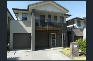 Picture of 20 Fox Creek Circuit, Kellyville NSW 2155