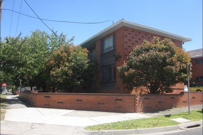 Picture of 7/104-108 Springvale Road, SPRINGVALE VIC 3171