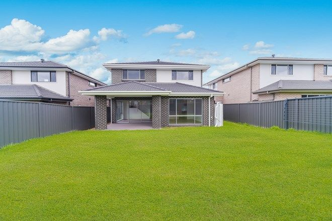 Picture of 27 Carney Cres, SCHOFIELDS NSW 2762