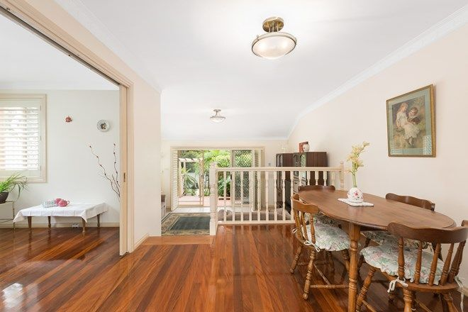 Picture of 7A Balyata  Avenue, CARINGBAH SOUTH NSW 2229