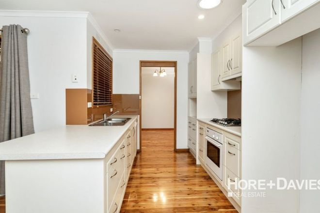 Picture of 32 Waranga Avenue, MOUNT AUSTIN NSW 2650