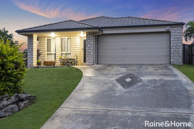 Picture of 2 Charlton Place, REGENTS PARK QLD 4118