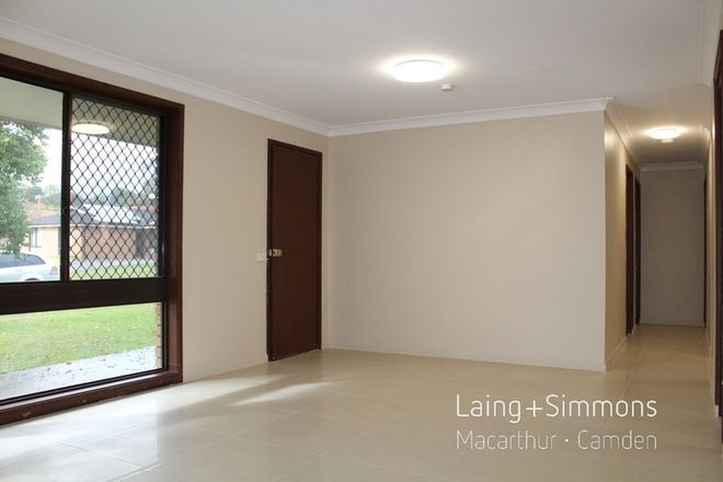Picture of 10 Mundarda Place, ST HELENS PARK NSW 2560