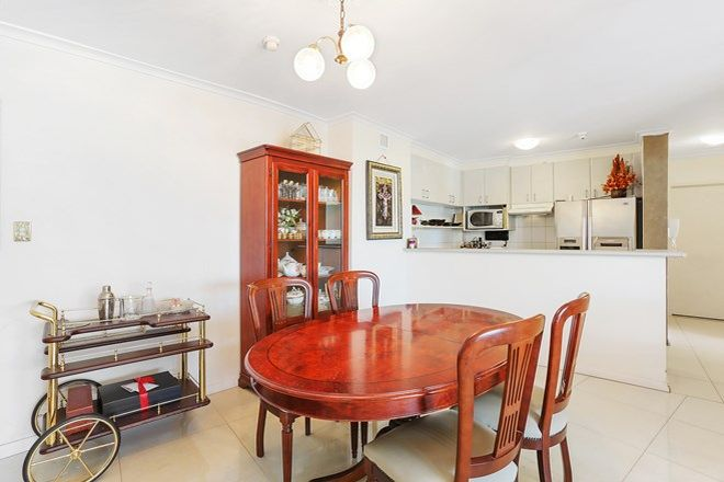 Picture of 43/120 Saunders Street, PYRMONT NSW 2009