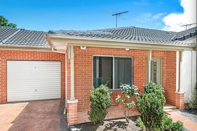 Picture of 9/6-8 Gilba Road, PENDLE HILL NSW 2145