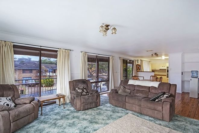Picture of 17 Cunningham Parade, SINGLETON HEIGHTS NSW 2330