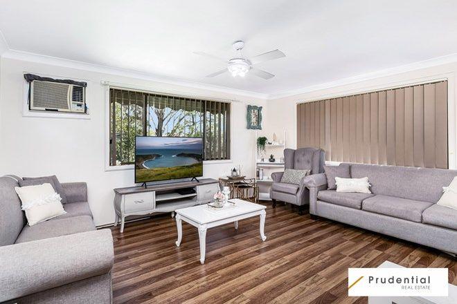 Picture of 43 Rowe Avenue, LURNEA NSW 2170
