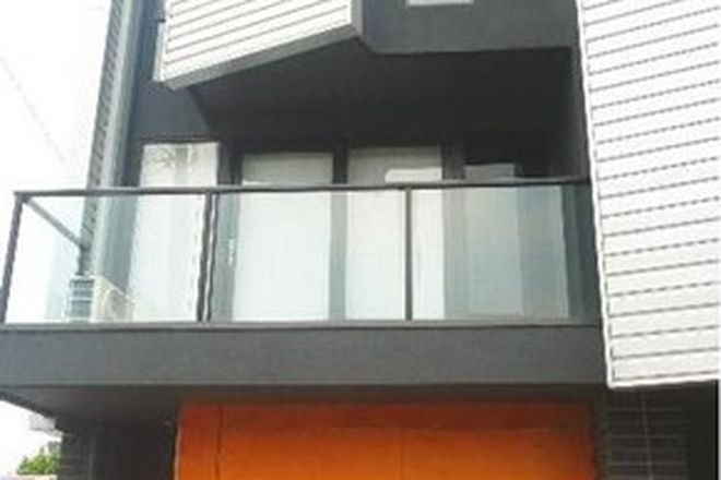 Picture of 25 Crown Street, FOOTSCRAY VIC 3011