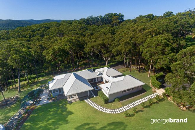Picture of 5B Reservoir Road, OURIMBAH NSW 2258