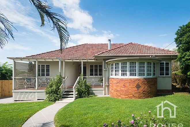 Picture of 11 Robertson Road, EASTERN HEIGHTS QLD 4305