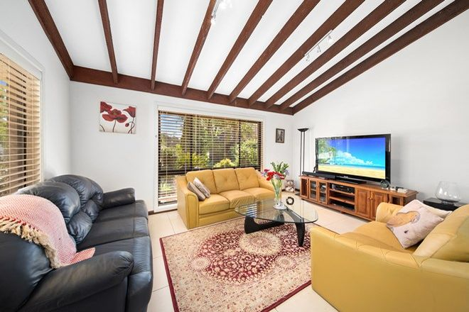 Picture of 10 Balemo Place, BANGOR NSW 2234