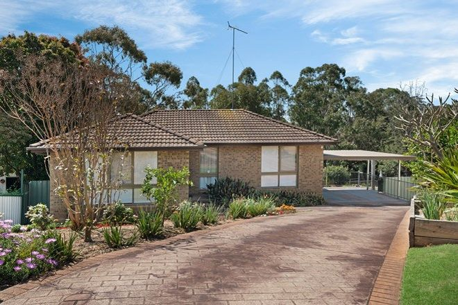 Picture of 30 Mantalini Street, AMBARVALE NSW 2560