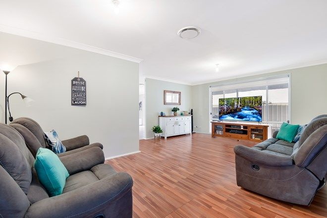 Picture of 28 Spence Place, ST HELENS PARK NSW 2560