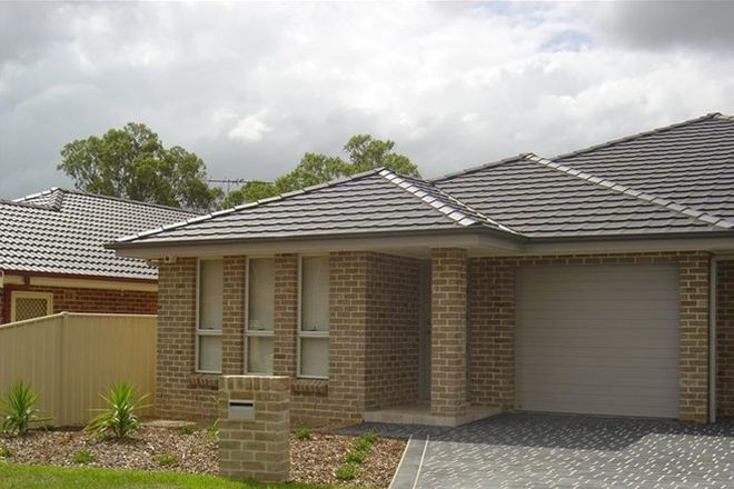 Picture of 14A Chatham Link, HARRINGTON PARK NSW 2567