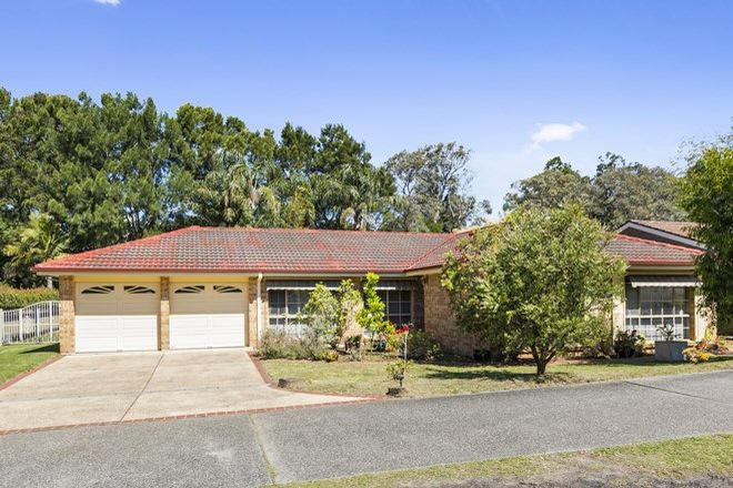 Picture of 15A Allenby Parade, BULLI NSW 2516