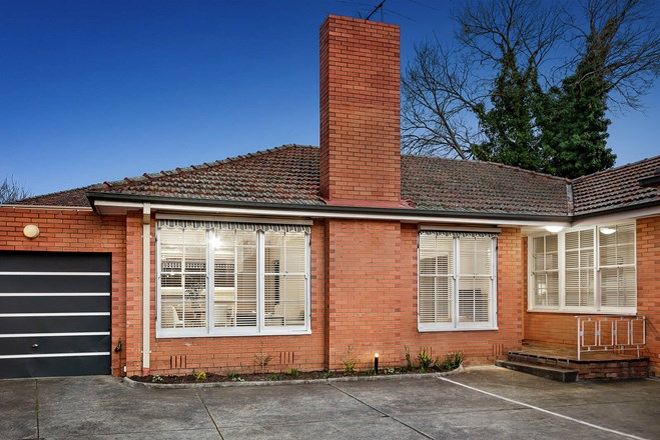 Picture of 5/18-20 Huntingtower Road, ARMADALE VIC 3143
