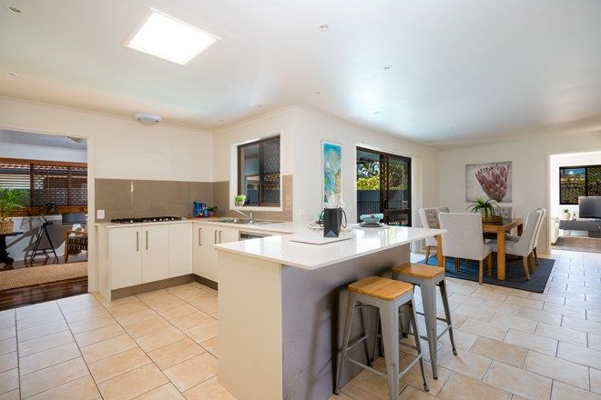 Picture of 29 Arcadia Drive, MERMAID WATERS QLD 4218