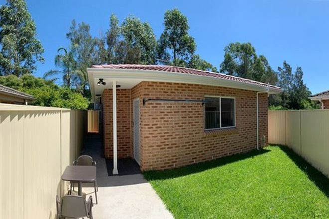 Picture of 95A Amphitheatre Circle, BAULKHAM HILLS NSW 2153