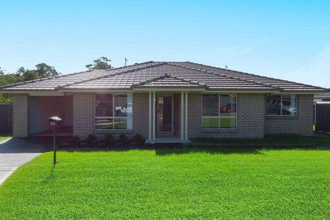 Picture of 25 Fernhill Avenue, HAMLYN TERRACE NSW 2259