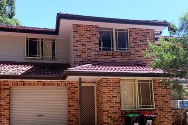 Picture of 13/42-44 Princess Street, WERRINGTON NSW 2747