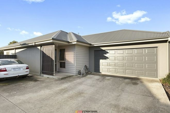 Picture of 5/54 Hart Street, COLAC VIC 3250