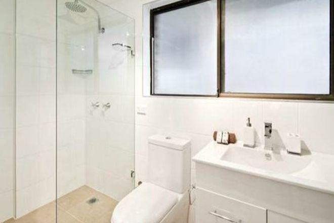 Picture of 3/8-10 Amherst Street, CAMMERAY NSW 2062
