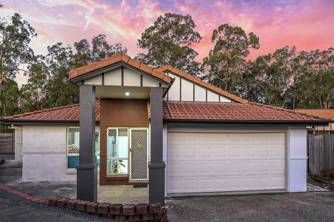 Picture of 14 Excelsa place, HERITAGE PARK QLD 4118