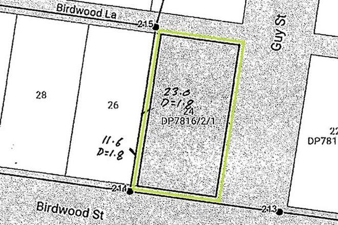 Picture of 24 Birdwood Street, COROWA NSW 2646