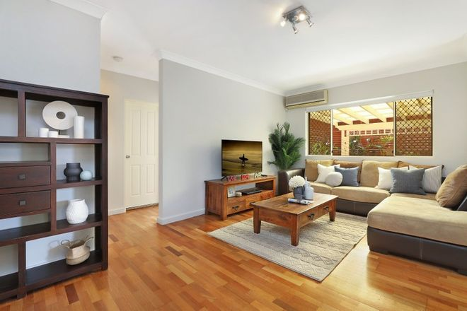 Picture of 7/398-400 Port Hacking Road, CARINGBAH NSW 2229