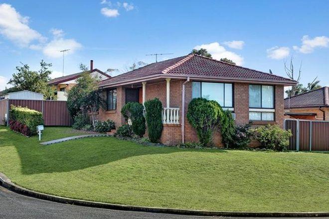 Picture of 21 Queenscliff Drive, WOODBINE NSW 2560