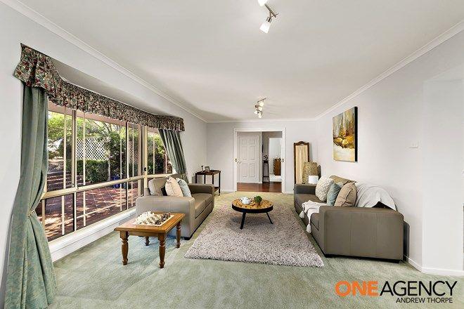 Picture of 29 Redwood Avenue, JERRABOMBERRA NSW 2619