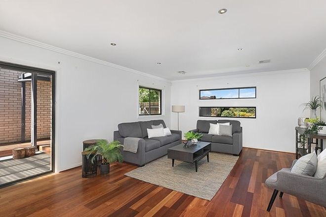 Picture of 7 Marcus Street, FORDE ACT 2914