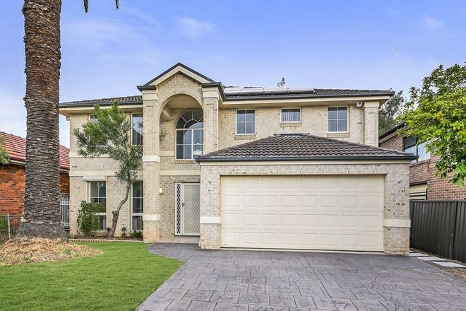 Picture of 3 Rodd Street, BIRRONG NSW 2143