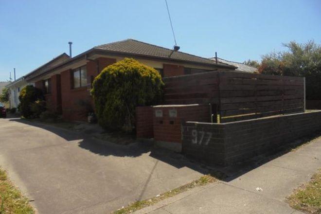 Picture of 1/977 Heatherton Road, SPRINGVALE VIC 3171