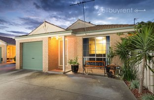 Picture of 2/16 KYLE COURT, Wodonga VIC 3690