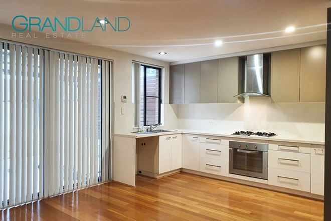 Picture of 75 Victoria Avenue, MORTDALE NSW 2223