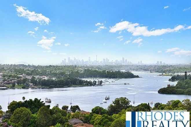 Picture of 2304/87 Shoreline Drive, RHODES NSW 2138