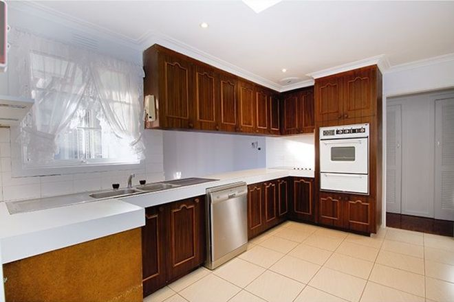 Picture of 11 Nandina Street, FOREST HILL VIC 3131