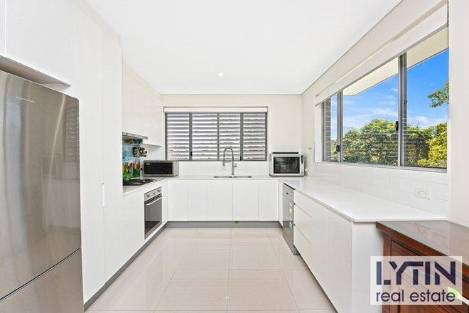 Picture of 13/5-7 Wonga Street, CANTERBURY NSW 2193