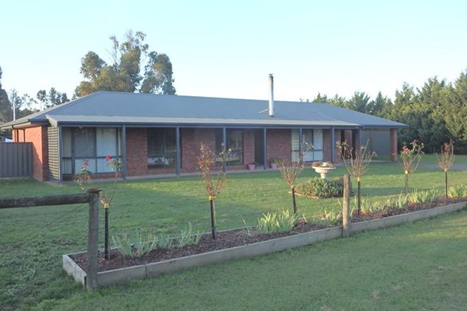 Picture of 14 Dorothy Court, ROSS CREEK VIC 3351