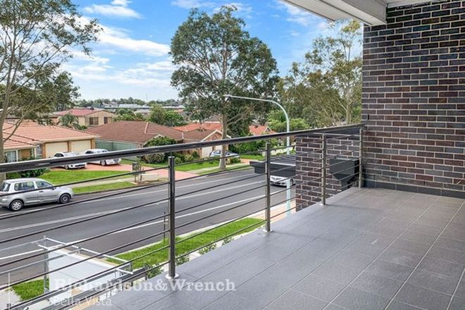 Picture of 51a Sentry Drive, STANHOPE GARDENS NSW 2768