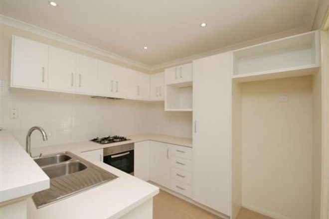 Picture of 6 Marino Rd, CLARKSON WA 6030