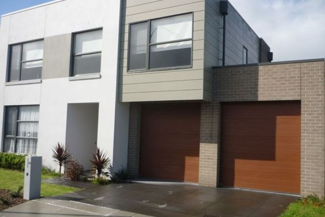Picture of 18 ASHBERG Drive, WATERWAYS VIC 3195